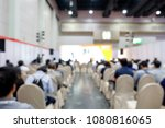 blurred view from behind of the ... | Shutterstock . vector #1080816065