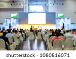 blurred view from behind of the ... | Shutterstock . vector #1080816071