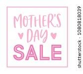 mother's day sale discount... | Shutterstock .eps vector #1080818039