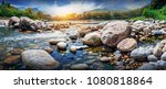 streaming water and rocks in a... | Shutterstock . vector #1080818864