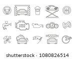 vector line icons with open... | Shutterstock .eps vector #1080826514