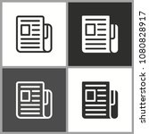 vector news icon  newspaper... | Shutterstock .eps vector #1080828917
