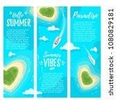 vector cartoon style background ...   Shutterstock .eps vector #1080829181