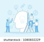 vector flat linear illustration ... | Shutterstock .eps vector #1080832229