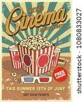 vintage cinema poster with... | Shutterstock .eps vector #1080833027