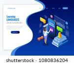 isometric online language... | Shutterstock .eps vector #1080836204