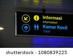 Small photo of Information ant Toilet Sign in Bahasa : Informasi dan Kamar Kecil