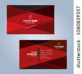 red and black modern business...   Shutterstock .eps vector #1080839357