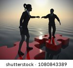recruiting a candidate on a...   Shutterstock . vector #1080843389