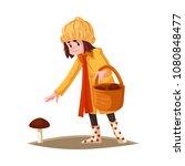 cartoon girl kid in autumn... | Shutterstock .eps vector #1080848477