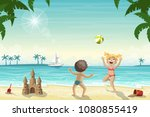 two kids are playing on the... | Shutterstock .eps vector #1080855419