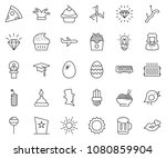 thin line icon set   business... | Shutterstock .eps vector #1080859904