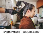 asian women and hairdressers | Shutterstock . vector #1080861389