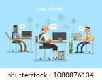call center office. people with ... | Shutterstock . vector #1080876134