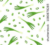 realistic 3d detailed fresh raw ... | Shutterstock .eps vector #1080878285