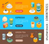 tea and coffee banner... | Shutterstock .eps vector #1080878321