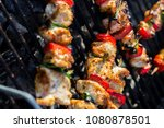 close up pf delicious chicken... | Shutterstock . vector #1080878501