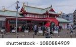 enoshima  japan   april 30th ... | Shutterstock . vector #1080884909