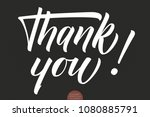 vector hand drawn lettering... | Shutterstock .eps vector #1080885791
