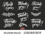 set of hand drawn lettering... | Shutterstock .eps vector #1080885809