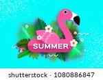 pink flamingo float. tropical... | Shutterstock .eps vector #1080886847
