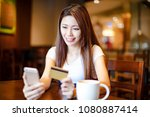 woman holding credit card and... | Shutterstock . vector #1080887414