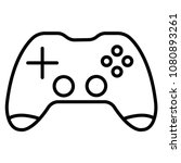 playstation console icon | Shutterstock .eps vector #1080893261