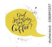 trendy speech bubble in comics...   Shutterstock .eps vector #1080893357