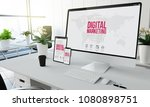 digital marketing screen...   Shutterstock . vector #1080898751