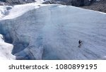 mountain guide candidate... | Shutterstock . vector #1080899195