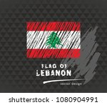 lebanon flag  vector sketch... | Shutterstock .eps vector #1080904991