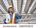 building architecture modern... | Shutterstock . vector #1080905825