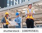 asian civil engineer team... | Shutterstock . vector #1080905831