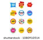 sale banners. best offers ... | Shutterstock .eps vector #1080910514