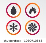 hvac icons. heating ... | Shutterstock .eps vector #1080910565