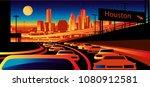 houston texas skyline | Shutterstock .eps vector #1080912581