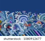 ancient chinese dragon and sea... | Shutterstock .eps vector #1080912677