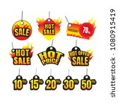 the set of hot sale. hot price. ... | Shutterstock .eps vector #1080915419