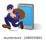 cartoon character dangerous... | Shutterstock .eps vector #1080935801