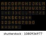 led digital alphabet.... | Shutterstock .eps vector #1080936977