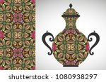 hand drawn pitcher  vase with... | Shutterstock .eps vector #1080938297