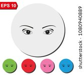 woman eyes flat round colorful... | Shutterstock .eps vector #1080940889