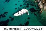aerial drone bird's eye photo... | Shutterstock . vector #1080942215