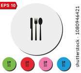 fork  knife and spoon flat... | Shutterstock .eps vector #1080946421