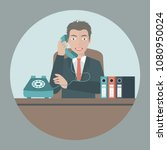support service concept.... | Shutterstock .eps vector #1080950024