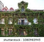 bucharest  romania   april 21 ...   Shutterstock . vector #1080983945