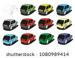 suv different color set | Shutterstock .eps vector #1080989414