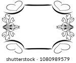 frame trapeze tulips heart...   Shutterstock .eps vector #1080989579
