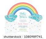 bright baby shower invitation.... | Shutterstock .eps vector #1080989741