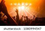happy crowd dance in concert... | Shutterstock . vector #1080994547
